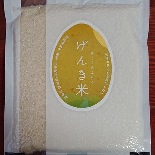 無農薬・有機栽培・富山県産コシヒカリ・白米(精米済)900g(6合)真空パック入(米/穀物)