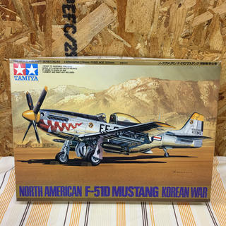 ◎TAMIYA ノースアメリカン F-51D マスタング 朝鮮戦争仕様◎(模型/プラモデル)