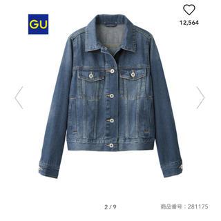 ジーユー(GU)のGU ❤︎ デニムジャケット(Gジャン/デニムジャケット)