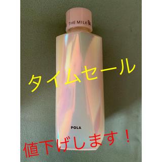 POLA - POLA ポーラ  ザ  ミルク  BA  リフィル 保湿乳液  80ml