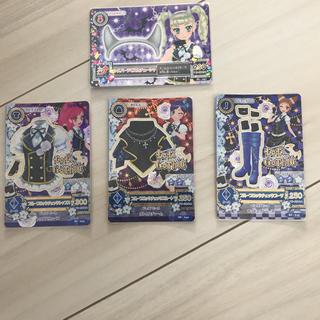 アイカツ(アイカツ!)のアイカツカード  ロリゴシック(カード)