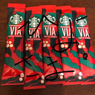 Starbucks Coffee - スタバVIA  5本