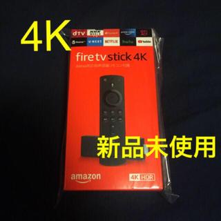 Amazon fire tv 4k 新品未使用 24時間以内配送