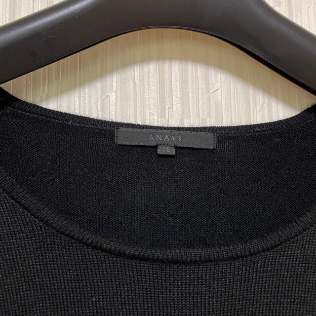 ANAYI(アナイ)のみい様専用 レディースのトップス(ニット/セーター)の商品写真