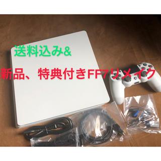 スクウェアエニックス(SQUARE ENIX)のps4ホワイト500GB 新品FF7リメイク特典付き(家庭用ゲームソフト)