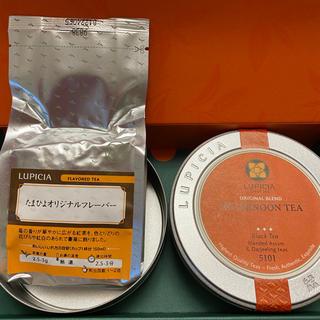 ルピシア(LUPICIA)の【期限切れ】ルピシア 紅茶 茶葉のみ(茶)