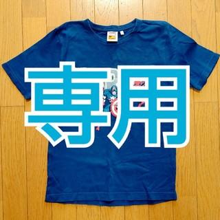 GU - GU MARVEL Tシャツ 150㎝