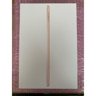 アイパッド(iPad)の新品未使用 iPad mini 第5世代 64GB SIMフリー 6/1 購入(タブレット)