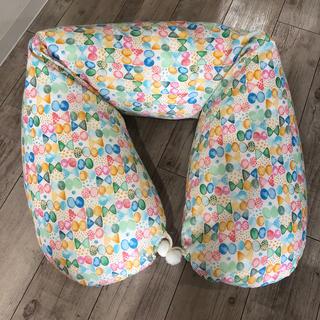抱き枕 授乳クッション 妊婦 マタニティ(枕)