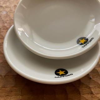 サッポロ(サッポロ)の【新品】サッポロ生ビール 黒ラベル オリジナル豆皿 2枚セット(ノベルティグッズ)
