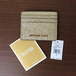 マイケルコース(Michael Kors)のマイケルコース カードケース(名刺入れ/定期入れ)