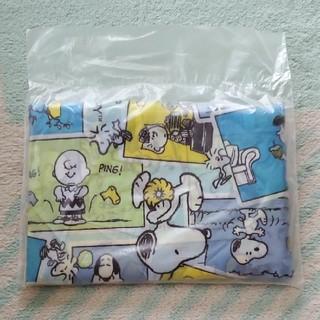 スヌーピー(SNOOPY)の新品未使用 ミスド スヌーピー 親子エコバッグ ブルー(キャラクターグッズ)