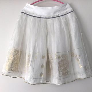 JaneMarple - jane marple トランプチュールスカート