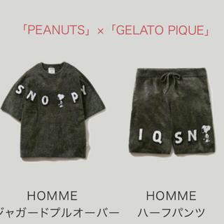 gelato pique - 【PEANUTS】HOMME ジャガードプルオーバー&ハーフパンツ