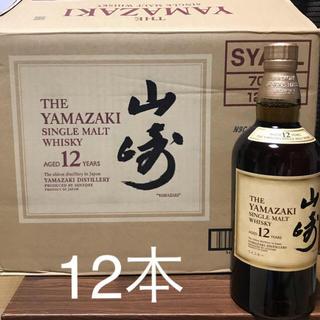 サントリー(サントリー)のサントリー 山崎12年 【12本セット】(ウイスキー)