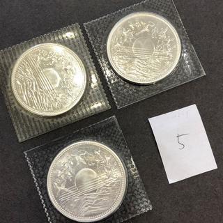 ⓹天皇在位 1万円銀貨 3枚セット(貨幣)
