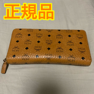 MCM - 【正規品】MCM 長財布