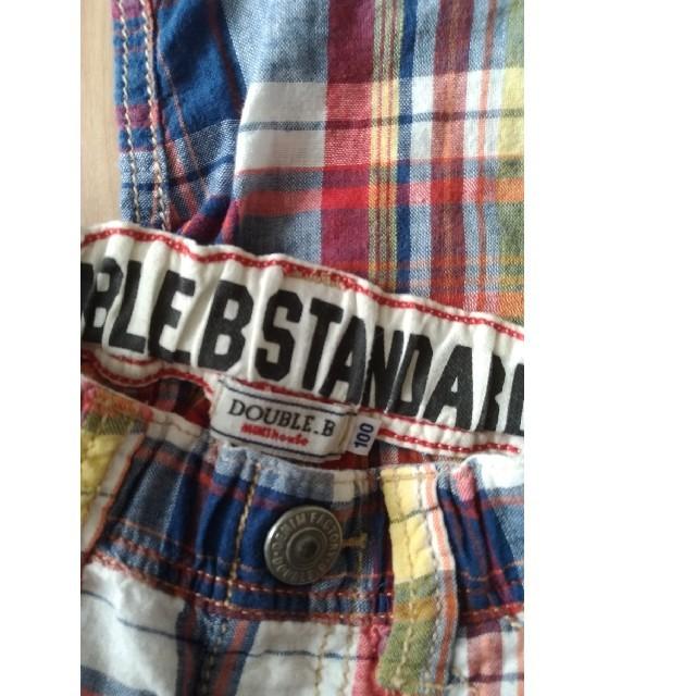 DOUBLE.B(ダブルビー)の美品 ダブルビー チェックパンツ 100 キッズ/ベビー/マタニティのキッズ服男の子用(90cm~)(パンツ/スパッツ)の商品写真