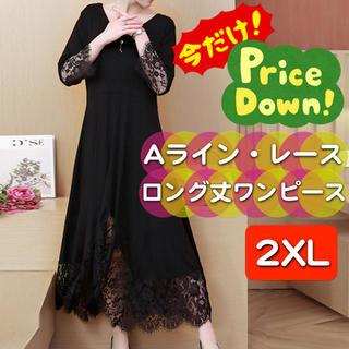 大きいサイズ レディース ワンピース パーティードレス 結婚式 ロング 袖あり(ロングドレス)