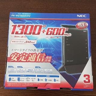WIFI ホームルーター(PC周辺機器)