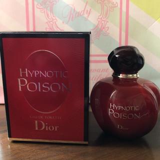 ディオール(Dior)のディオール ヒプノティックプワゾン 50ml(香水(女性用))