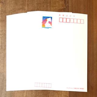 インクジェット紙はがき 50円「虹色のトキ」(未使用)25枚(使用済み切手/官製はがき)