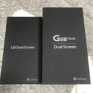 エルジーエレクトロニクス(LG Electronics)の貴重な新品未使用品 ソフトバンク LG G8X ThinQ SIMロック解除済み(スマートフォン本体)