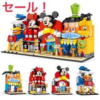 Disney - 【即発送】LEGO レゴ 互換 ディズニー 4点セット スモールタウン