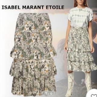 Isabel Marant - 【新品🔷正規品】イザベルマランCenciaフリルスカート🎁付き
