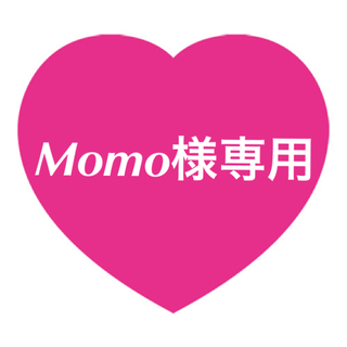 MAQuillAGE - マキアージュ ドラマティックスキンセンサー EX ベース 化粧下地 スキンケア