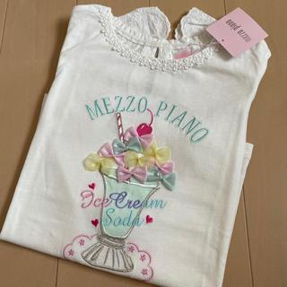 メゾピアノ(mezzo piano)のメゾピアノ 140【新品】(Tシャツ/カットソー)