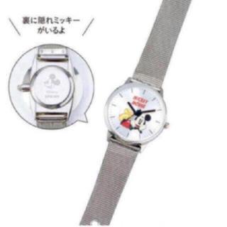 ミッキーマウス(ミッキーマウス)のSPRiNG ★ 洒落てる!ミッキーマウス腕時計 ★ 新品付録(腕時計)