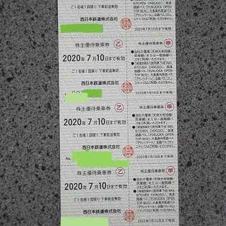 【即 追跡便発送】西鉄電車・バス乗車券 最新 *バラ売り対応可 複数毎あり