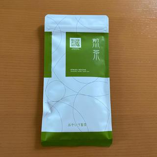 【送料込】静岡の緑茶 80g(茶)