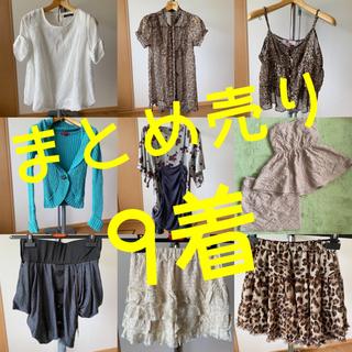 まとめ売り 衣類D(セット/コーデ)
