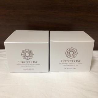 パーフェクトワン(PERFECT ONE)のパーフェクトワン モイスチャージェル 75g ×2個セット(オールインワン化粧品)