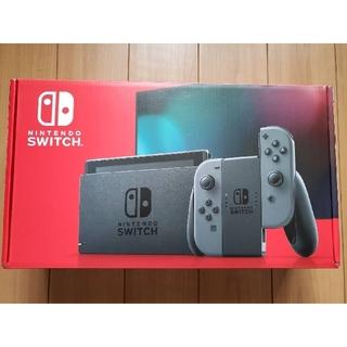 ◆ 新品 未開封 任天堂スイッチ Nintendo Switch 本体 ◆