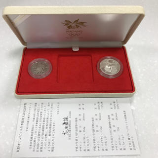 長野オリンピック冬季競技大会(第2次) プルーフ貨幣セット(貨幣)