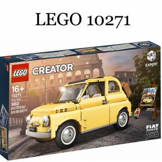 Lego - レゴ (LEGO) クリエイター エキスパート フィアット500 10271