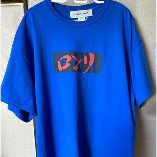 エルエイチピー(LHP)のlonely 論理 シャツ #新品#人気商品(Tシャツ/カットソー(半袖/袖なし))