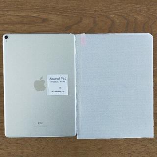 アイパッド(iPad)のiPad Pro 10.5 WI-FIモデル 512GB  シルバー(タブレット)