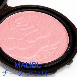 マック(MAC)の新品 MALIBU GLITZ Rose Cheek アンバー(チーク)