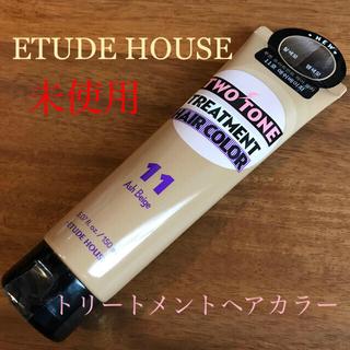 エチュードハウス(ETUDE HOUSE)のエチュードハウス♡︎TWO TONE TREATMENT♡︎Ash Beige(カラーリング剤)