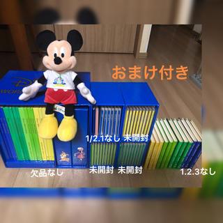 Disney - ★おまけ付き DWE ディズニー英語教材 メインプログラム