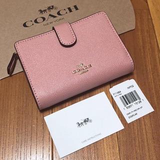 COACH - 新品・未使用 COACH  二つ折り財布 ピンク ウォレット