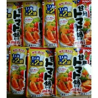 甘熟トマト鍋スープ 1人前×2袋×8つ 鍋スープ カゴメ
