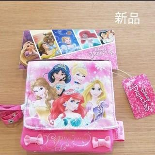 Disney - 新品 移動ポケット プリンセス