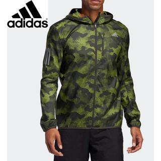 アディダス(adidas)の【新品未使用】アディダス カモフラージュジャケット 撥水仕上げ XL(ナイロンジャケット)