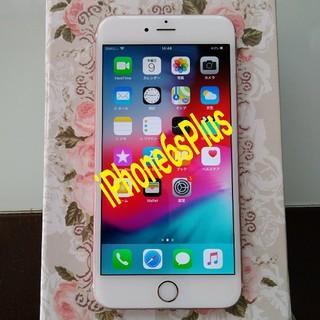 iPhone - iPhone6sPlus 16GB SIMフリー