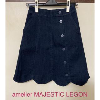 アメリエルマジェスティックレゴン(amelier MAJESTIC LEGON)のデニムスカート(その他)